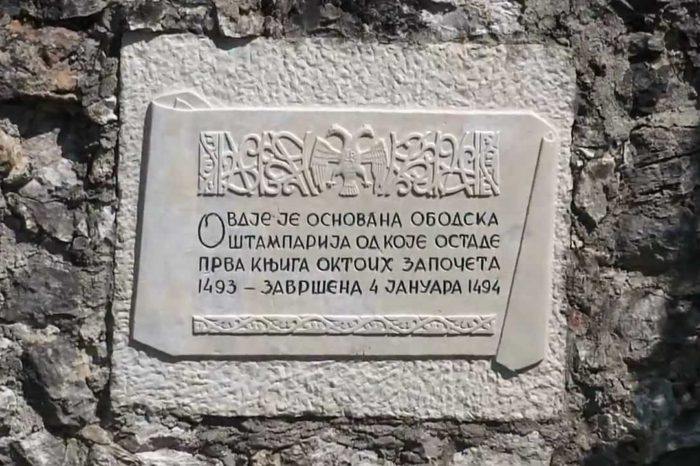 First state printing house in the world was established in Montenegro