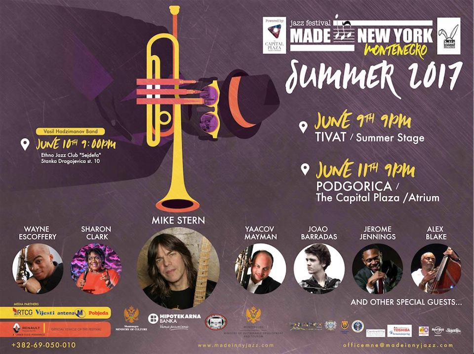Made in New York Jazz Festival