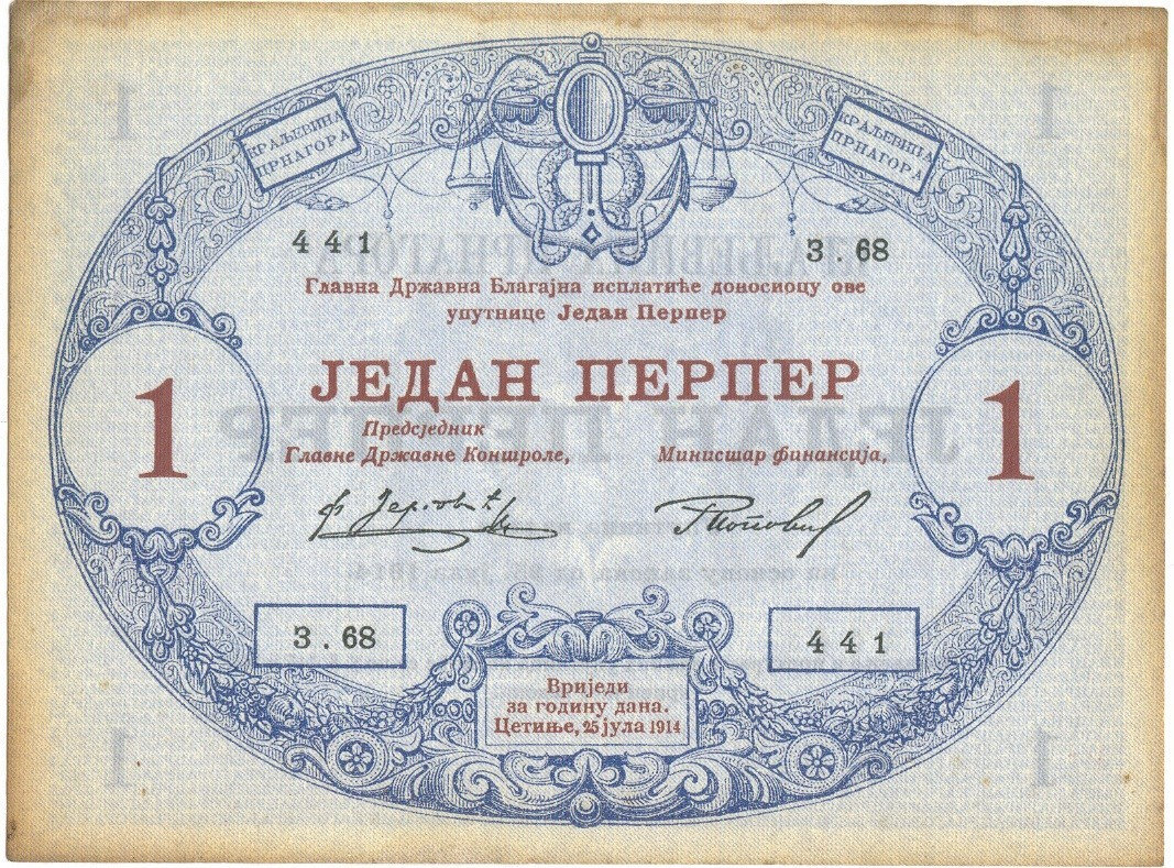 Currency of Montenegro, how much money to bring 48